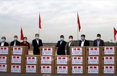Ofrece ciudad china insumos médicos a provincia vietnamita afectada por rebrote de COVID-19