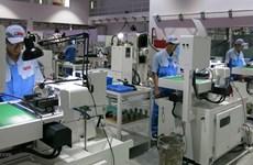 Vietnam perfecciona operaciones del Fondo de Innovación Tecnológica