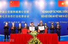 Agilizan cooperación entre Vietnam y China en lucha contra delincuencia