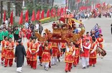 Celebrarán en Vietnam Festival dedicado a Reyes Hung a menor escala debido al COVID-19