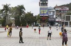 Vietnam promueve actividades físicas para mejorar la salud comunitaria