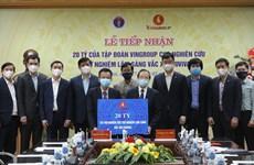 Ofrecen asistencia financiera a ensayos clínicos de vacuna vietnamita contra COVID-19