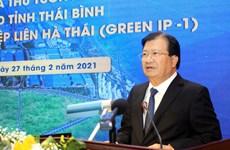 Vicepremier pide crear condiciones para atraer proyectos en zona industrial en Thai Binh