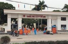 Provincia vietnamita de Hai Duong disuelve hospital de campaña de COVID-19