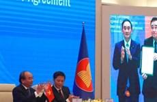 Japón, primer país en aprobar proyecto de ley para ratificar el RCEP