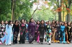 Organizan diversas actividades en Vietnam en saludo al Día Internacional de la Mujer