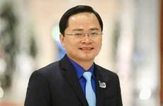 Dirigente juvenil de Vietnam dialogará con adolescentes y niños del país