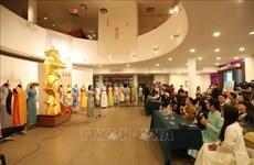 """Museo de la Mujer de Vietnam recibe objetos bajo el tema """"Memorias y patrimonios"""""""