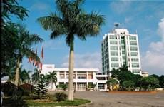 Universidades vietnamitas figuran entre las mejores del mundo, según ranking QS