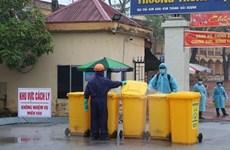 Confirma Vietnam seis nuevos casos del COVID-19