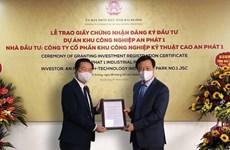 Provincia vietnamita establece parque industrial de más 86 millones de dólares