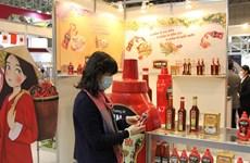 Vietnam presenta productos agrícolas y alimentos en exhibición en Japón
