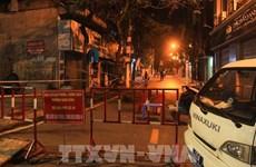 COVID-19: Detectan cinco casos de F1 en ciudad de Hai Phong