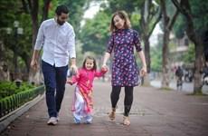 Vietnam sube cuatro puestos en el Informe Mundial de la Felicidad 2021
