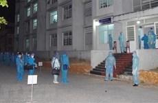Ciudad Ho Chi Minh registra un nuevo caso del coronavirus
