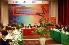 Empresas vietnamitas, con altas expectativas en las políticas auxiliares del Gobierno