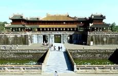 Establecen en Vietnam biblioteca sobre ciudad imperial de Hue