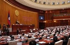 Laos inaugura primer período de sesiones del Parlamento de la IX legislatura