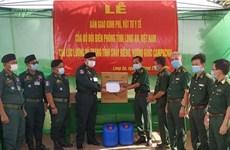 Vietnam apoya a provincia camboyana en lucha contra el COVID-19