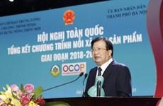"""Exigen asegurar evaluación cautelosa en programa """"Una comuna, un producto"""" de Vietnam"""