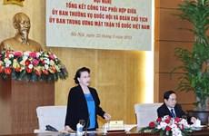 Fortalecen coordinación entre el Parlamento y Frente de la Patria de Vietnam
