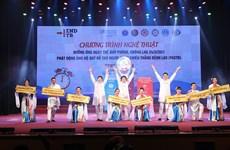 Programa artístico busca elevar conciencia sobre lucha contra la tuberculosis en Vietnam