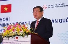 Debaten medidas para facilitar las operaciones de empresas sudcoreanas en Vietnam