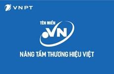 Inauguran sitio para registro del domino nacional de Vietnam