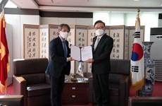 Agilizan cooperación entre Vietnam y localidades sudcoreanas