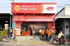 Un total de 55 empresas recibirán Premios de Calidad de Vietnam 2020