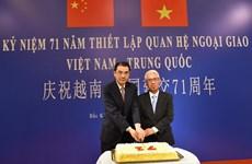 Conmemoran Vietnam y China  aniversario 71 de relaciones diplomáticas