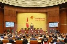 Asamblea Nacional de Vietnam revisa trabajos realizados durante la XIV legislatura