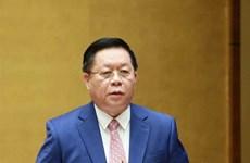 Piden acelerar elaboración del plan de implementación de Resolución de XIII Congreso del Partido