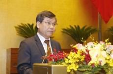 Asamblea Nacional de Vietnam revisa actividades de tribunal y fiscalía populares supremos