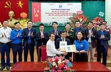 Digitalizan datos sobre el Presidente Ho Chi Minh
