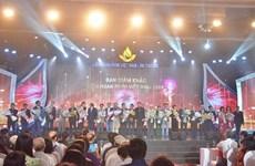 Celebrarán en Hue XXII Festival de Cine de Vietnam