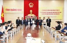 Provincia vietnamita de Quang Ninh concede licencia de inversión para proyecto de alta tecnología