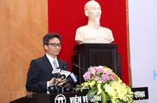 Vietnam garantiza la distribución equitativa de vacunas contra COVID-19