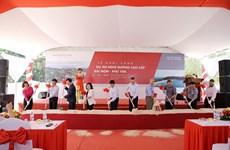 Empresa mixta Vietnam- Japón inicia construcción de resort lujoso en Phu Yen
