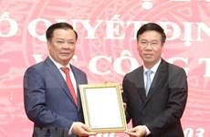 Anuncian decisión de nombramiento a nuevo secretario del Comité partidista en Hanoi