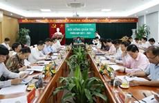 Más de 6,4 millones de hogares en Vietnam se benefician de préstamos sociales
