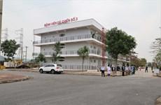 Provincia de Hai Duong cierra su último hospital de campaña para el tratamiento del COVID-19