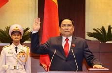 Radio Nacional de Argentina destaca nuevo contingente de dirigentes de Vietnam