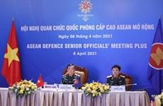 Efectúan reunión virtual de Altos Funcionarios de Defensa de la ASEAN