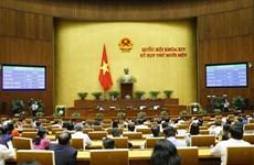 Eligen a nuevos viceprimeros ministros de Vietnam