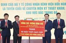 Presidente del Parlamento realiza visita de trabajo a provincia de Nghe An