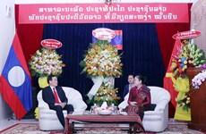 Felicitan autoridades de Ciudad Ho Chi Minh a amigos laosianos por su nuevo año