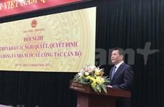 Exhortan a reforzar reforma administrativa en industria y comercio de Vietnam