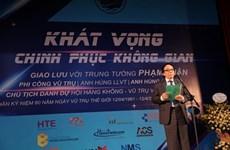 Celebrará Vietnam concurso de aviones no tripulados