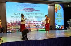 Celebran en Vietnam el Año Nuevo de Camboya, Laos y Tailandia